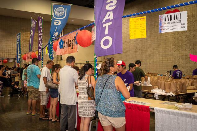 okinawan-festival-2019-hawaii-fokopoint-7627 Okinawan Festival 2019