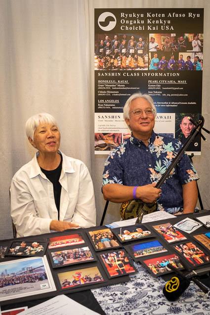 okinawan-festival-2019-hawaii-fokopoint-7717 Okinawan Festival 2019