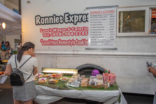 ronnies-kitchen-lunch-wagon-catering-food-truck-fokopoint-1217 Waikiki Bazaar Festival