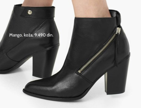 mng Zipped leather ankle boots 9490