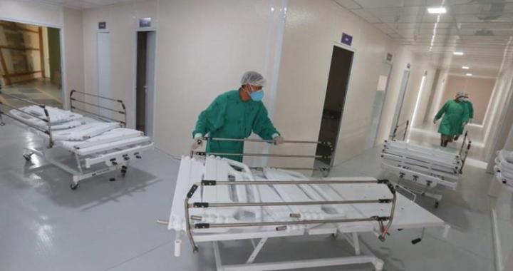 hospitalcampanha (Copy)