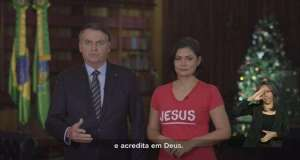 Michelle Bolsonaro gera reações ao usar camiseta com nome de Jesus em discurso de Natal