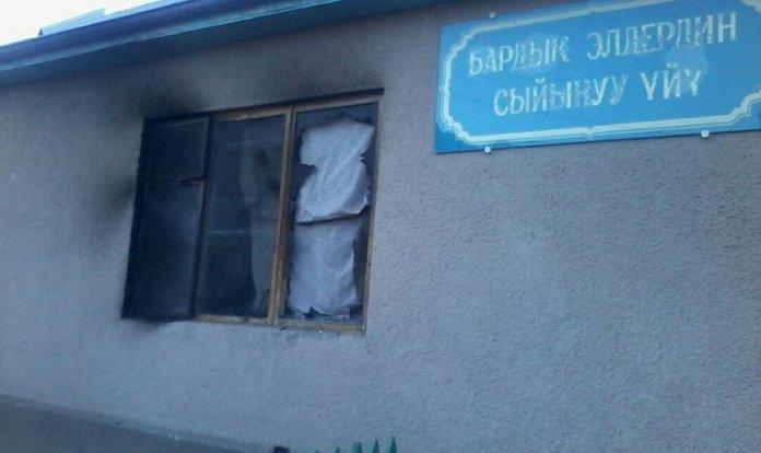 Igreja evangélica incendiada no Quirguistão