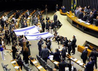 Câmara dos Deputados homenageia os 70-anos de criação do Estado de Israel