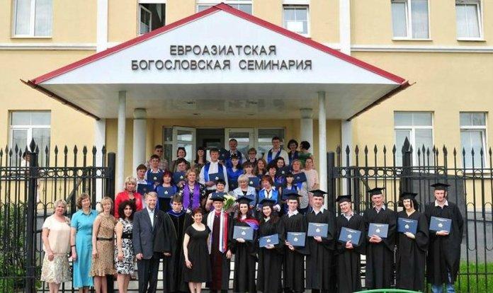 Seminário Teológico Eurasiano, em Moscou. (Foto: Reprodução/Wikimapi)
