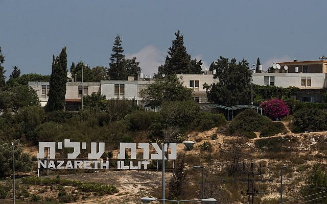 Vista da cidade judaica majoritária de Nazareth-Illit (Nati Shohat / FLASH90 / File)