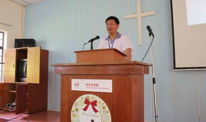 Pastor John Cao. (Foto: Reprodução/ChinaAid)