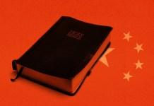 Bíblia sobre a bandeira da China