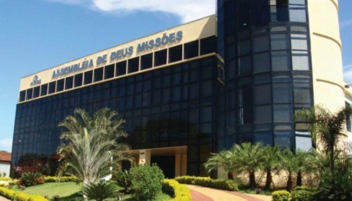 Igreja Assembleia de Deus Missões, em Campo Grande (MS)