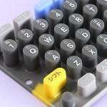 Silicone tastaturer
