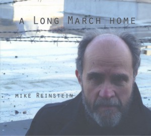 A Long March Home