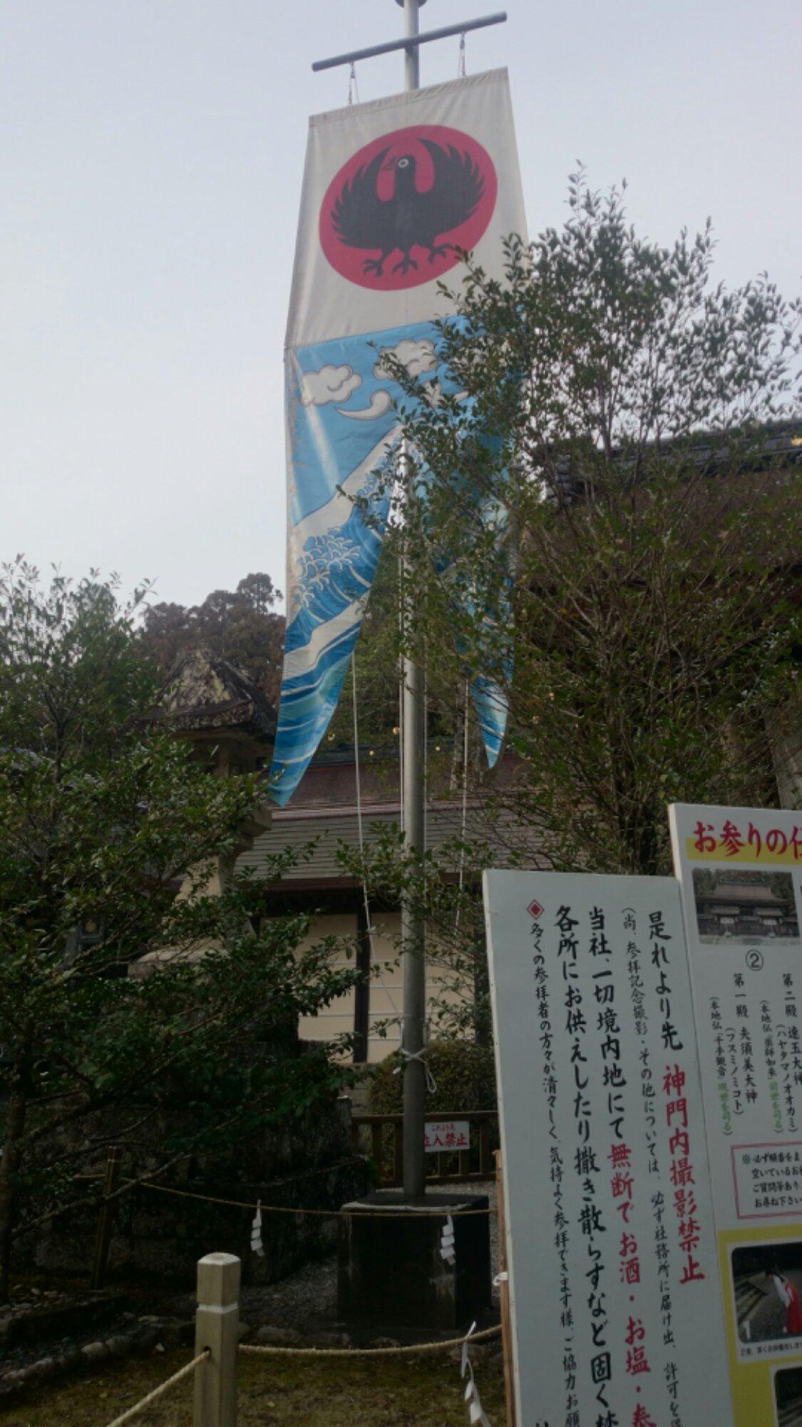 熊野大社本宮への道 | folklorepop