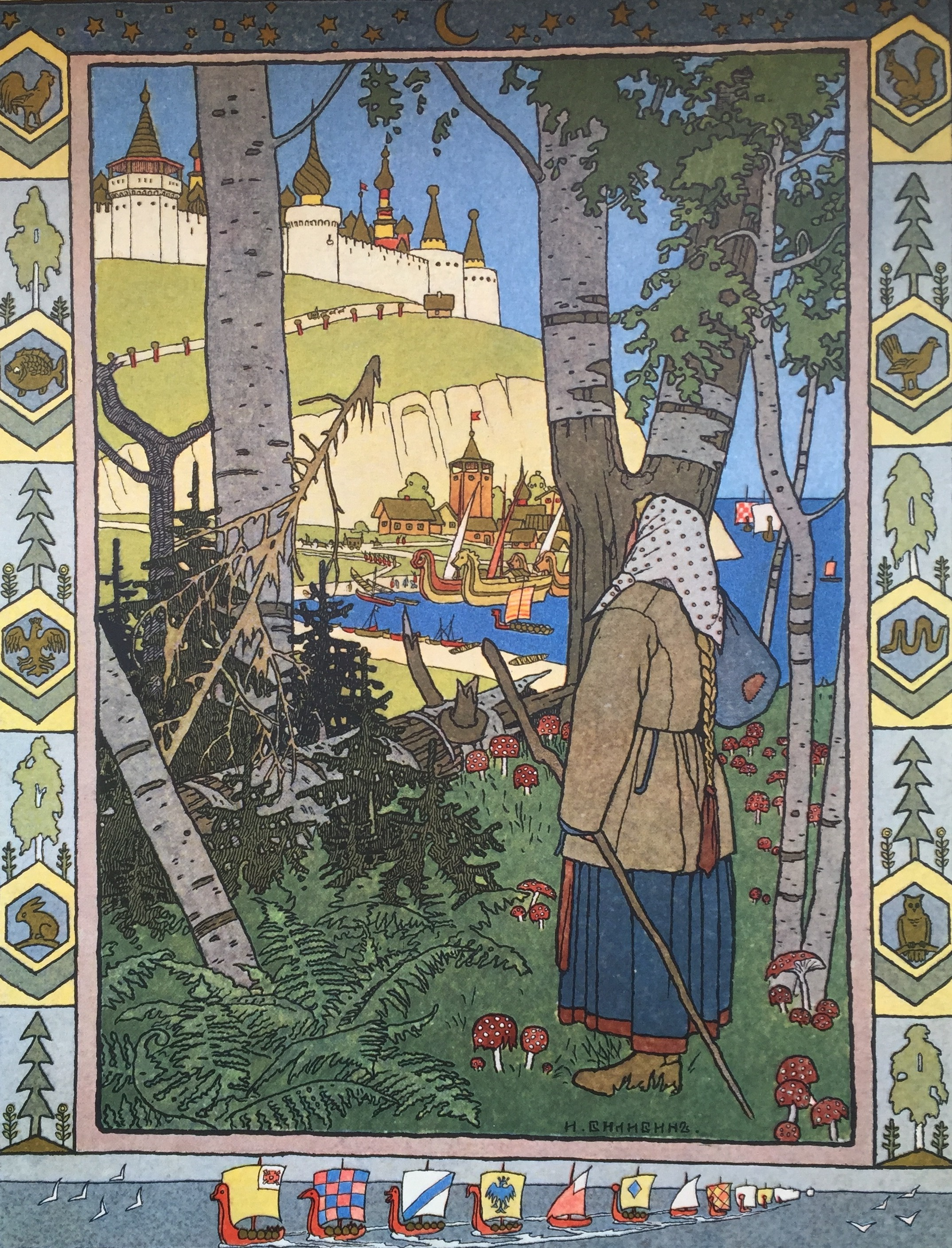 The bride of Finist the Falcon has almost completed her journey. From The Feather of Finist the Falcon, a Russian Fairy Tale by Ivan Bilibin