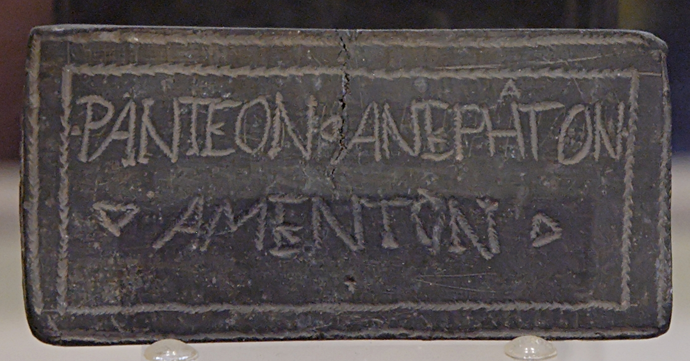 Opisthographic defixio tabella with magic signs on one side and a Latin / Greek inscription of doubtful meaning on the other side. Origin unknown. By Marie-Lan Nguyen - https://commons.wikimedia.org/w/index.php?curid=1727264