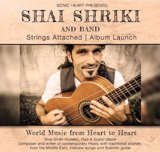 Shai Shriki
