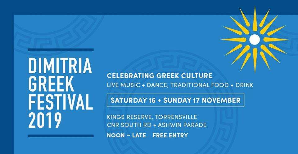 Dimitria Greek Festival