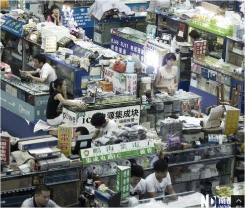 shenzhen _market
