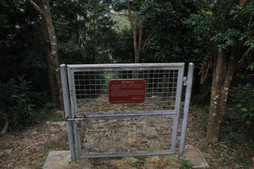 昂坪360救援徑的禁區終點閘口