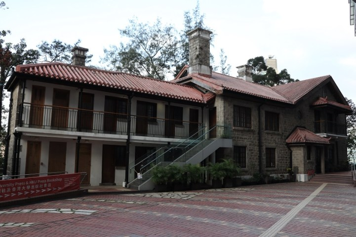 前西區濾水廒高級員工宿舍 (二級歷史建築)