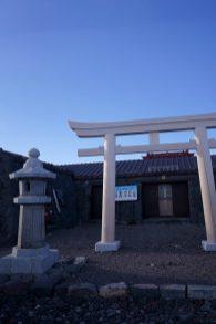頂上淺間神社