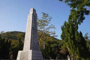 園內的抗日英烈紀念碑