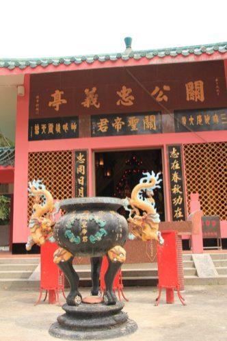 忠義亭內的關帝廟