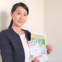 [北海道]社労士として人に寄りそう熊谷奈緒子さん