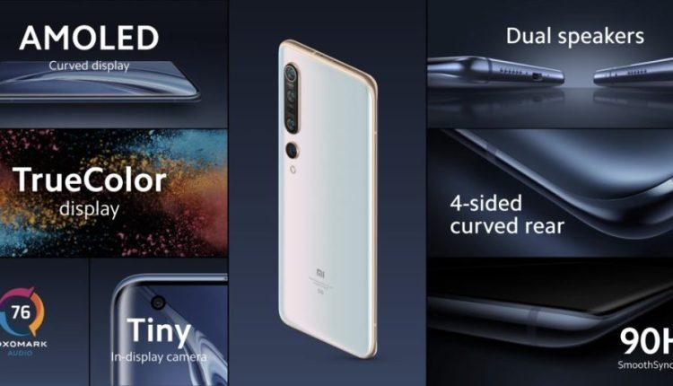 هاتف Xiaomi Mi 10 pro