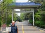 Kukkiwon Einfahrt