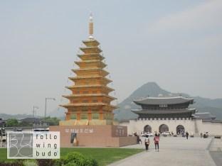 Gwanghwamun Tor