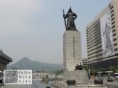 Admiral Yi Sun Shin