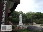 Bongenusa Tempel