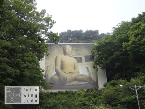 Baustellenzaun der Seokguram Grotte