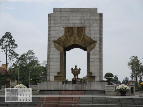 Märtyrer Denkmal zu Ehren der Revolutionshelden