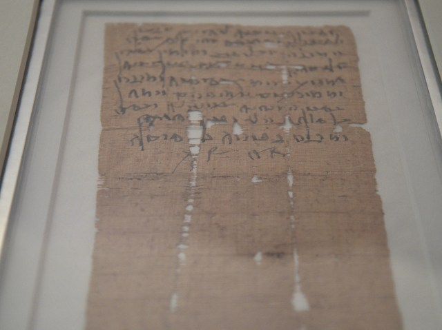 Letter in Aramaic written by Bar Kokhba to his subordonates, 132-135 AD. Hadrian: An Emperor Cast in Bronze, Israel Museum.
