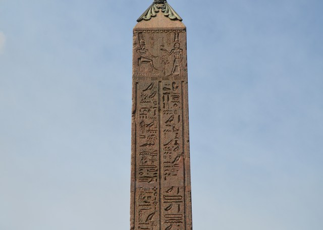 North side of the Pincian Obelisk.