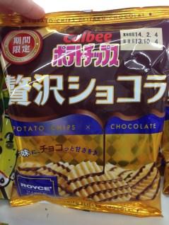 Chocolate potato chips :)