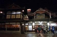 Dogo Onsen by night