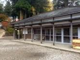 Temple 66 (Unpenji) Tsuyado