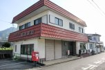 Minshuku Shibayama, Owase, Iseji route