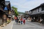 Oharaimachi, the shopping street leading to Ise Naiku Shrine