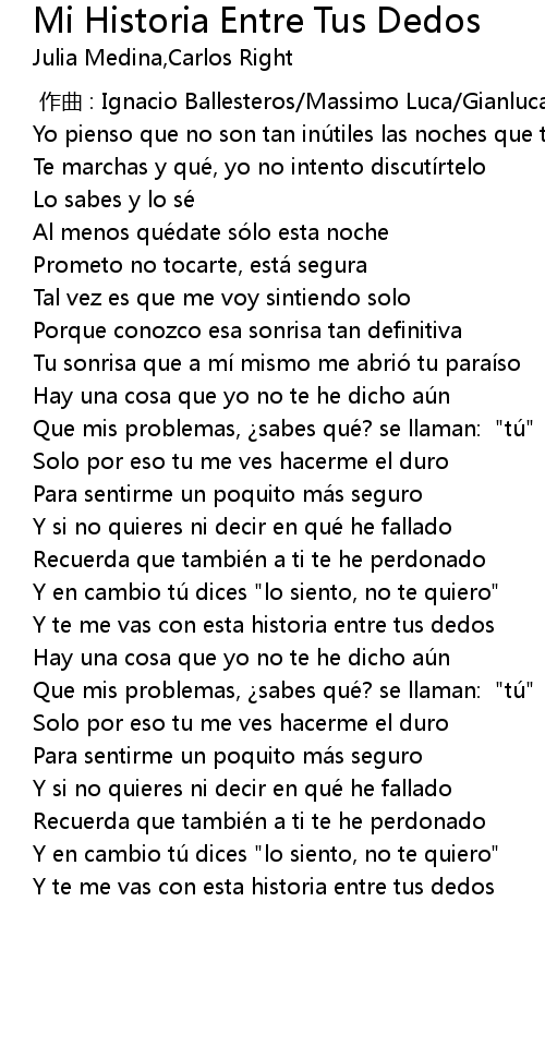 Mi Historia Entre Tus Dedos Lyrics by Kika Edgar - Lyrics On Demand