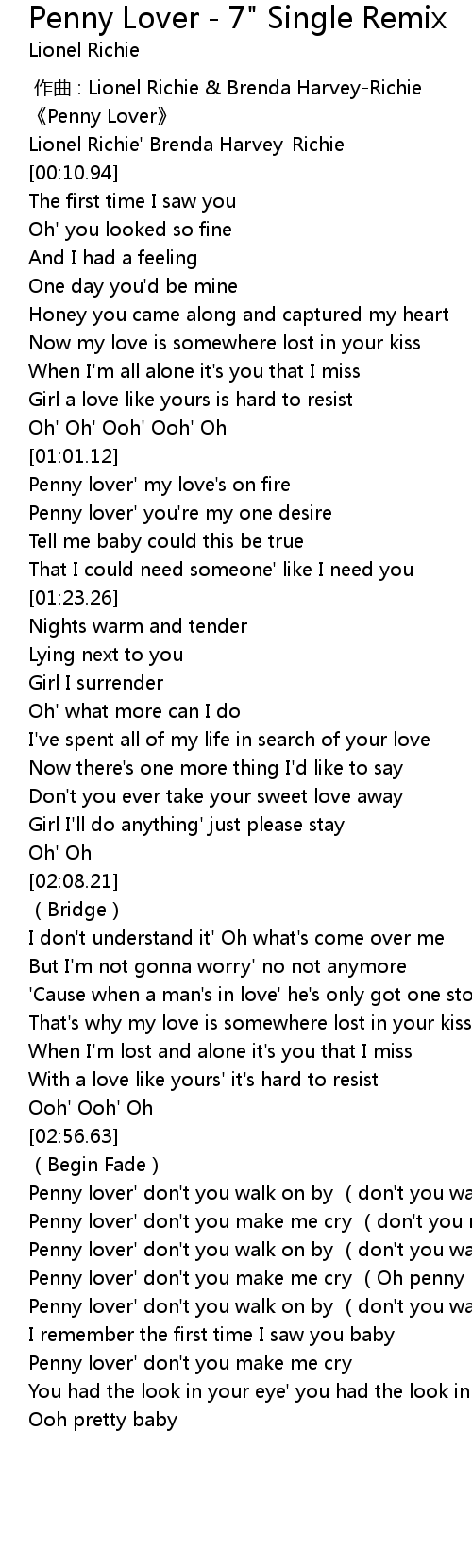 Ooh Baby I Need You In My Life Lyrics : lyrics, Penny, Lover, Single, Remix, Lyrics, Follow