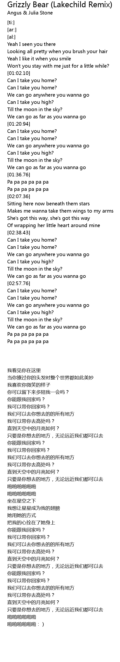 You Wanna Go I Can Take You There : wanna, there, Grizzly, (Lakechild, Remix), Lyrics, Follow
