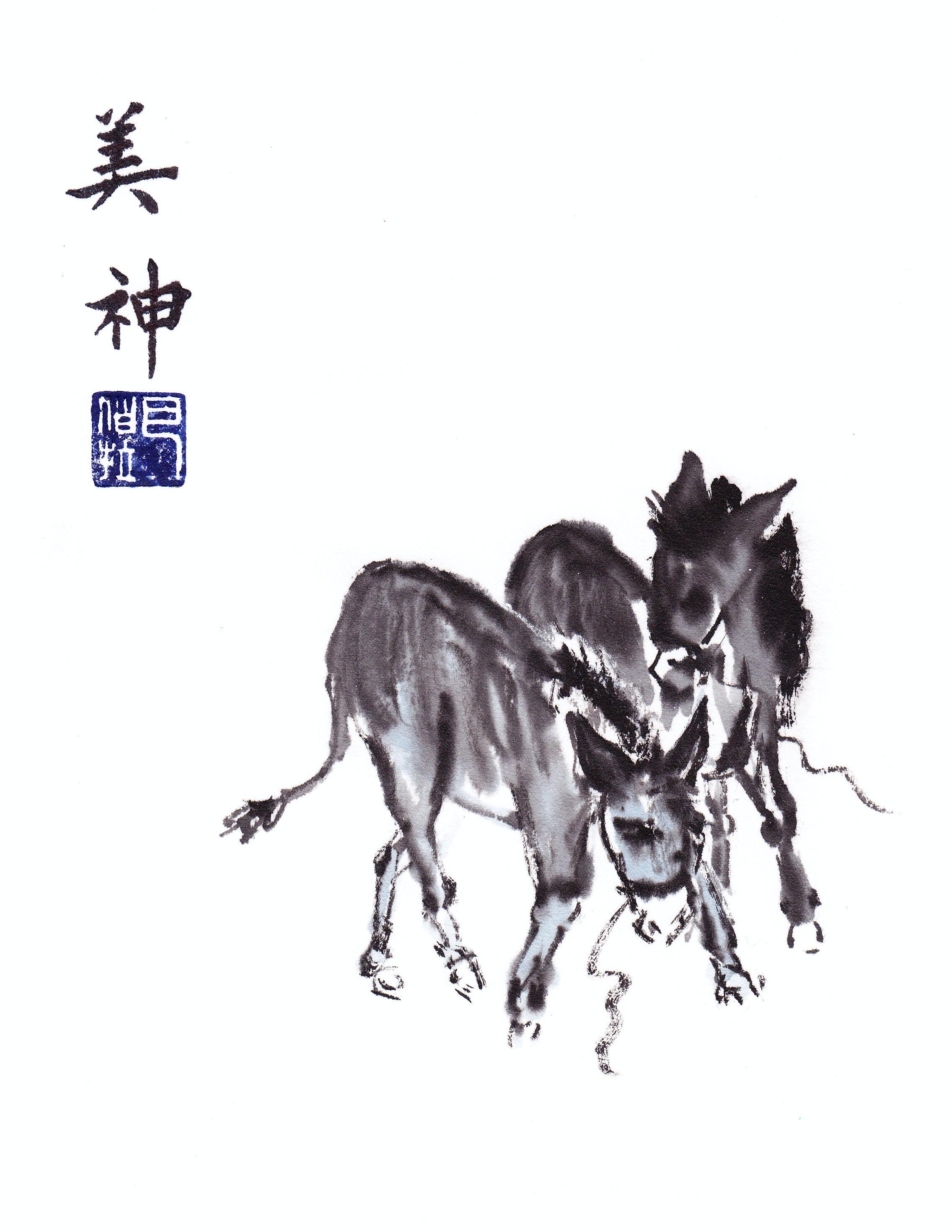 Donkey Is Iron