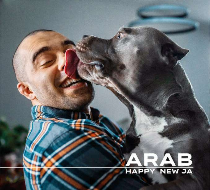 arab new happy ja