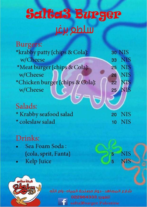 follow-the-colours-krusty-krab-salta3-burger-09