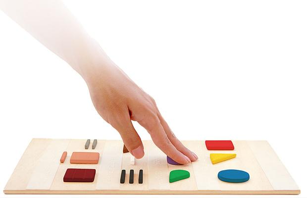 Sistema Feelipa permite deficientes visuais vejam cores 01