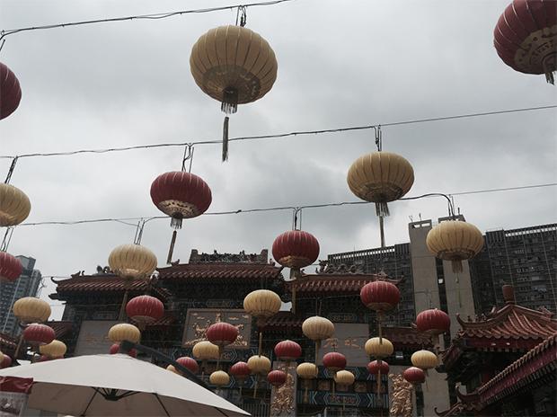 Hong Kong viagem luminárias ruas