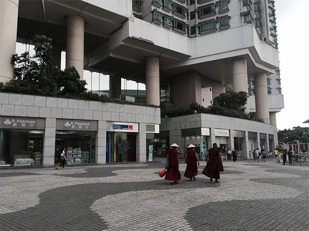 Hong Kong viagem arquitetura